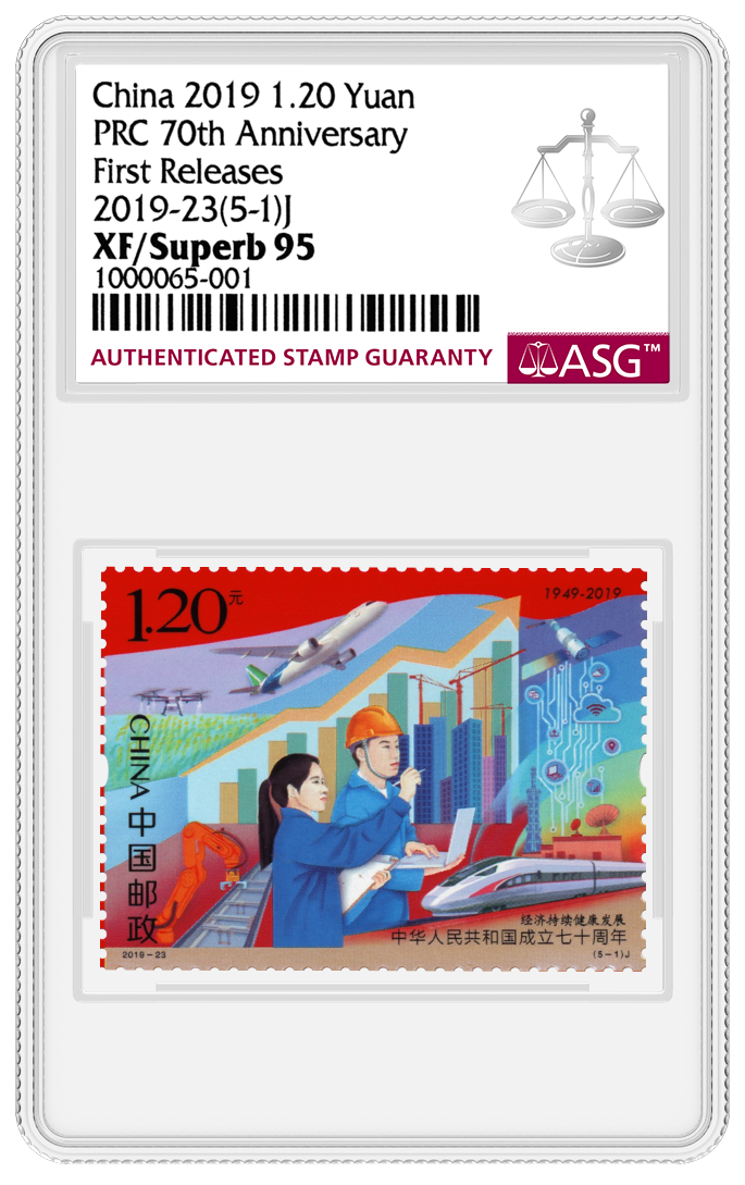 70th Anniversary 2019 China 20 Yuan First Release in ASG Holder
